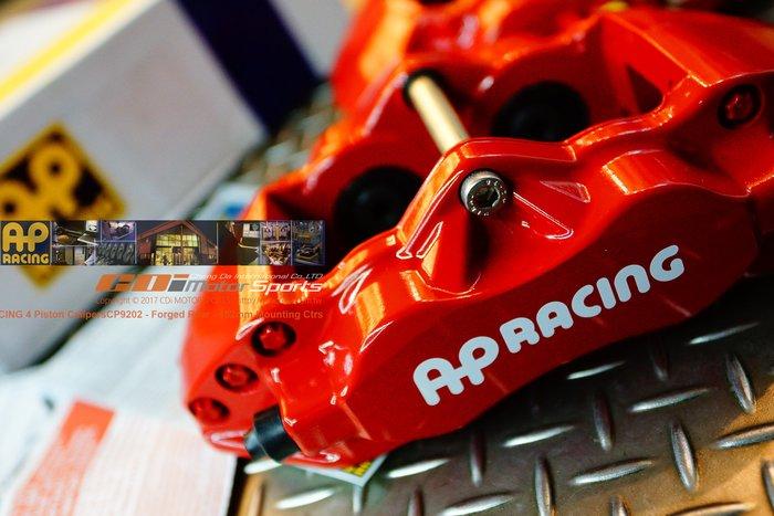 AP RACING CP-9202 專用後四活塞組 搭配 330~360mm三片式碟盤 完整搭配制動表現 / 制動改