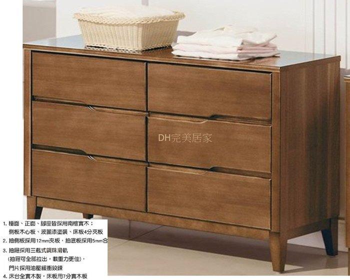 【DH】商品貨號BC005-4商品名稱《亞米》102.1CM淺胡桃色南檜實木六斗櫃(圖一) 台灣製.可訂做.新品特價