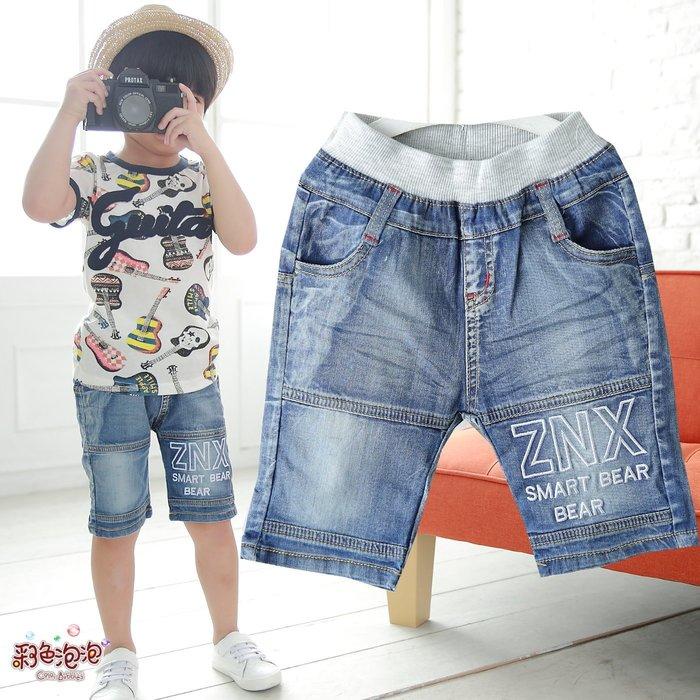 ○~° 彩色泡泡 °~○ ~貨號H2964~夏~藍色ZNX拼接牛仔褲