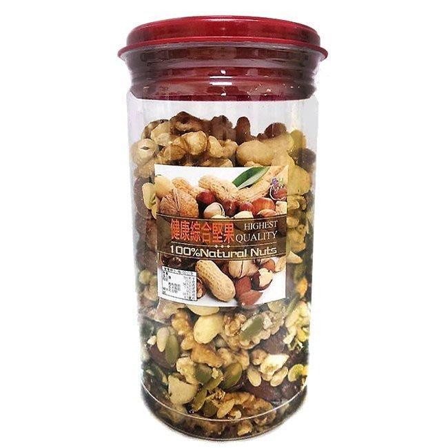 綜合堅果 罐裝~杏仁 夏威夷果 松子 核桃 腰果 堅果 零食 350克 【全健健康生活館】