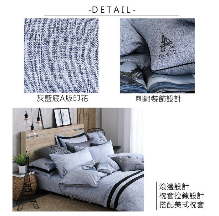 【OLIVIA 】OL302 奧斯汀  淺灰藍 加大鋪棉床包兩用被套組【全鋪棉款】牛仔丹寧風格 原創設計師系列
