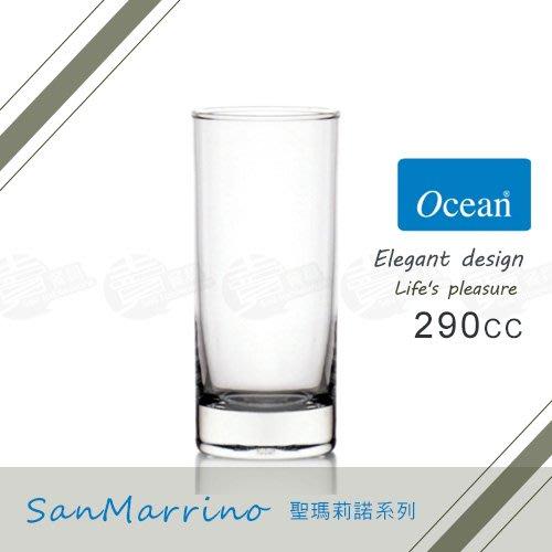 ﹝賣餐具﹞Ocean 290cc 聖瑪利諾 果汁杯 玻璃杯 飲料杯 水杯 B0410 /6入裝