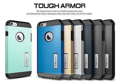 SGP iPhone 6 Plus 5.5 4.7 Tough Armor 空壓技術防撞 保護殼 手機殼 殼