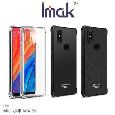 *phone寶*Imak MIUI 小米 MIX2s 全包防摔套 氣囊防摔耐磨 四周包邊 鏡頭保護 手機殼 保護套 背蓋