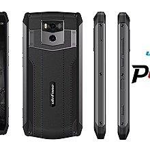 熱賣點 旺角實店 歐樂風 ulefone Power 5 行貨 手機