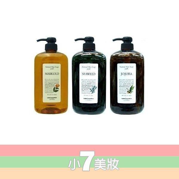 LEBEL  金盞花 / 海藻 / 荷荷芭 洗髮精 1000ML 【小7美妝】
