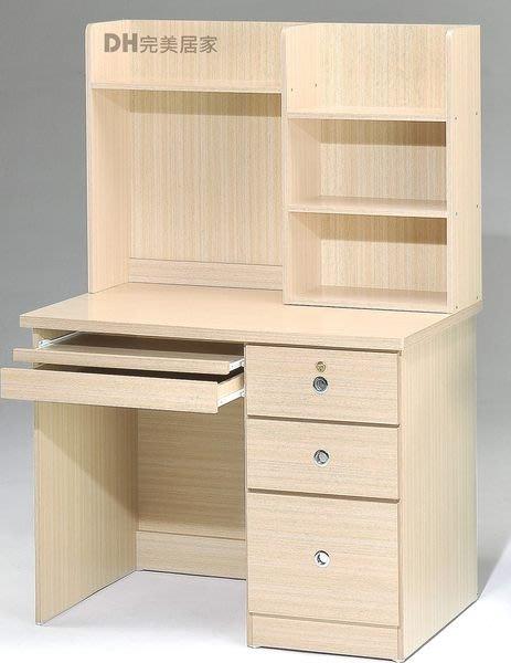 【DH】貨號AF-A20《貝蒂》3尺電腦桌組˙白橡/胡桃兩色˙質感一流˙簡約設計˙主要地區免運