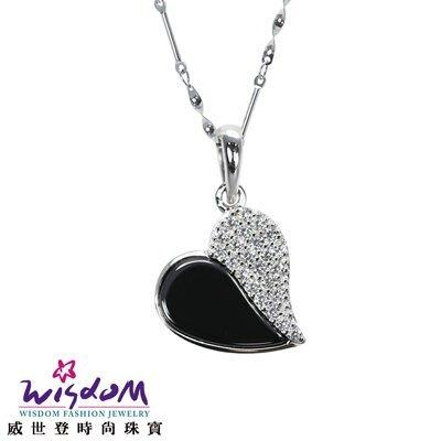黑白時尚風 愛心陶瓷黑鋯石925銀墬 項鍊 送禮/自用 情人禮 生日禮 附白鋼項鍊 送精緻黑皮繩 威世登時尚珠寶