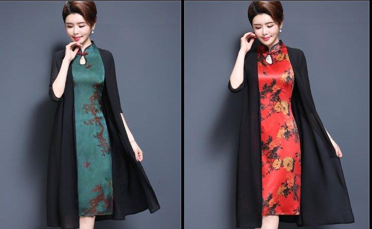艾琳婚紗禮服~070501-4婆婆媽媽高貴旗袍兩件式長裙禮服~ 3件免運
