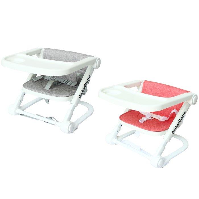 BabyBabe-攜帶式嬰兒餐椅(亞麻灰/亞麻紅)B906