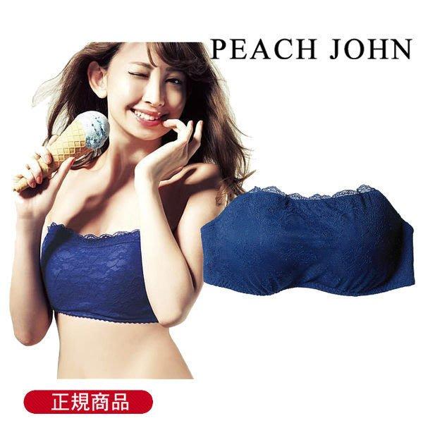 花猴推薦 Peach John 雜誌款 蕾絲透膚 Work Bra 小可愛 平口內衣 LUCI日本代購 1013254