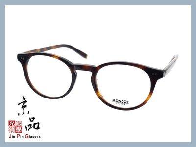 MOSCOT SPIRIT FRANKIE 玳瑁色 瑪士高 手工 眼鏡 鏡框 紐約 NYC JPG 京品眼鏡