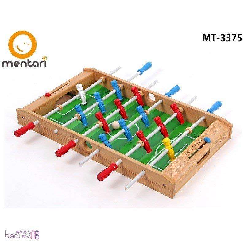 台灣【Mentari】攜帶型手足球台[175636]