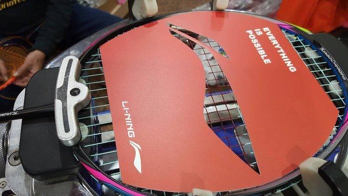 ◇ 羽球世家◇【畫線配件】李寧 Lining 球拍LOGO專用版 台灣製造 羽球拍專用