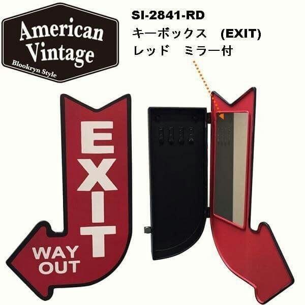 美生活館 日本創意商品 出口 EXIT 鐵 鎖匙盒 內附鏡 掛牆 掛飾 店面 居家 收藏 自用 送禮 皆宜