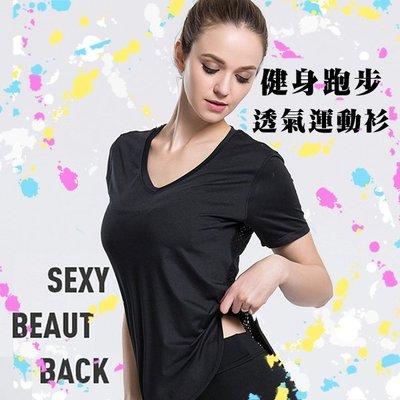 【艾利儿】运动罩衫 运动健身性感网状显瘦跑步瑜伽衫 /5999-2