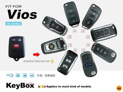 TOYOTA 豐田汽車遙控升級新增 摺疊 整合式晶片鑰匙 VIOS PREMIO ZACE TERCEL