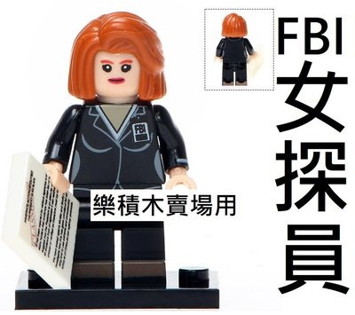 663乐积木【当天出货】品高 FBI女探员 袋装 KL069 非乐高 LEGO相容 复仇者联盟 正义联盟 军事探员 特工