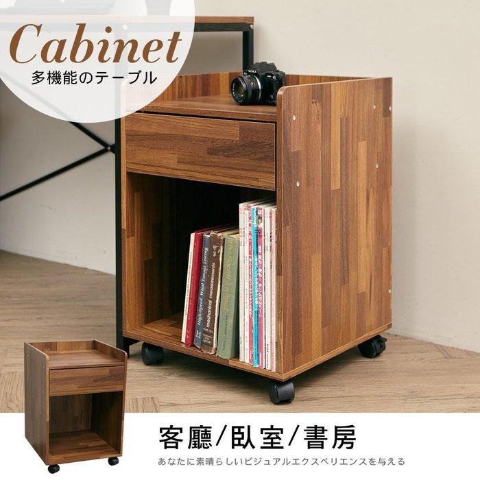 客廳 書房【家具先生】 工業風單抽附輪收納櫃 BO015MP 桌邊/工作桌/辦公邊桌
