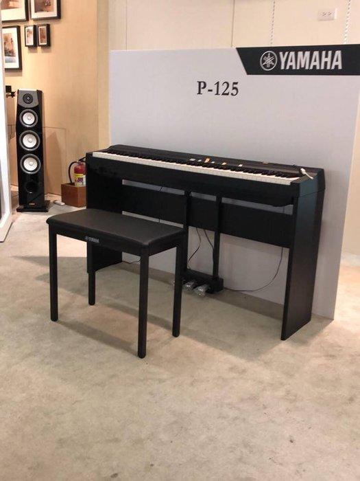 gfmi yamaha p 125 p125. Black Bedroom Furniture Sets. Home Design Ideas