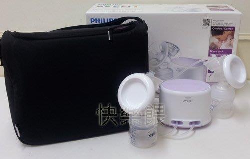 【快樂餵】新安怡AVENT英國原廠新安怡 輕乳感 Comfort雙邊電動吸奶器出租