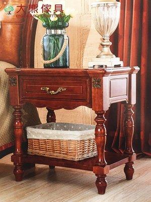【大熊傢俱】JIN801 床頭櫃 新古典 美式抽屜櫃 儲物櫃 床邊櫃 收納櫃 置物櫃 電話几