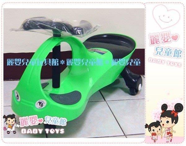 麗嬰兒童玩具館~台製-大人小孩可騎乘-感覺統合手腳協調訓練-外星人扭扭車特大款