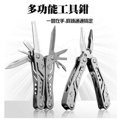 多功能工具鉗 野外求生 折疊工具鉗 戶外裝備 工具組 附擴展套筒組件 雄碁 (購潮8)