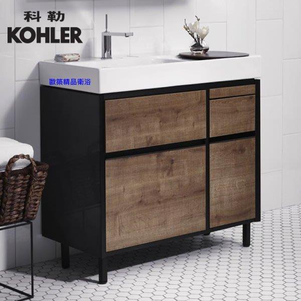【歐築精品衛浴】KOHLER《美國》✰ Maxispace系列面盆浴櫃組K-20020T-H14