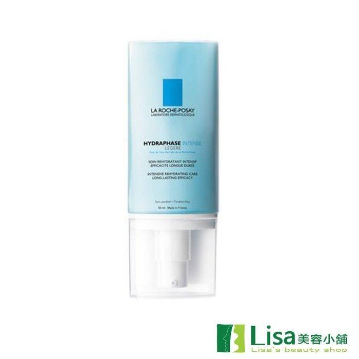 買大送小 La Roche-Posay理膚寶水全日長效玻尿酸修護保濕乳(潤澤型) 低敏香味