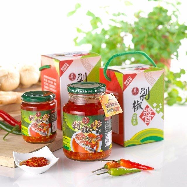 汪鴻食品*剁椒王*紅剁椒醬~青剁椒醬220g/瓶  (含油剁椒)
