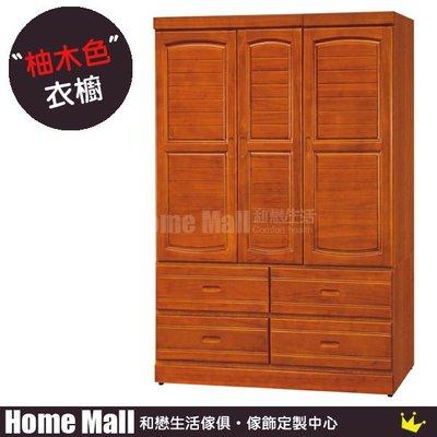 HOME MALL~愛德華柚木4X6尺百葉衣櫥 $6480 (雙北市免運費)4F~(I-07型)