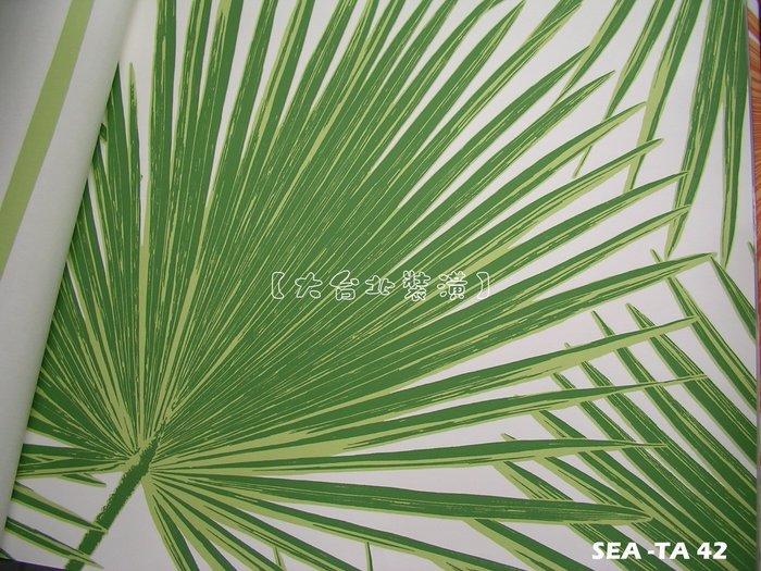 【大台北裝潢】美國Seabrook進口壁紙TA* Aruba 南洋葉子(4色)