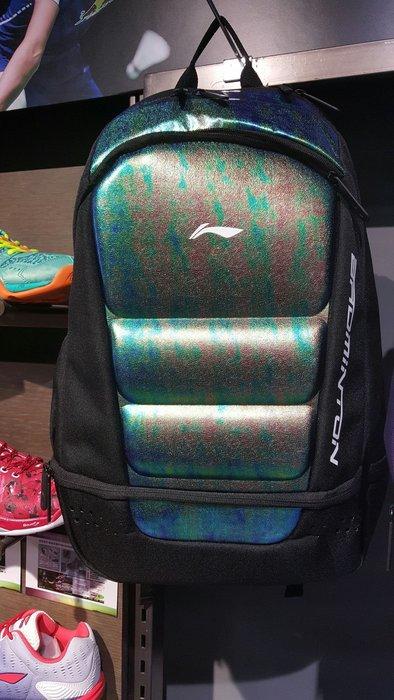 (羽球世家)李寧 ABJM076  羽網專業後背包 多功能置物袋設計底部置鞋
