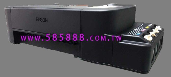 出租 租機 租賃  傳真 複合機 EPSON HP Xerox CANON ~免耗材費 免