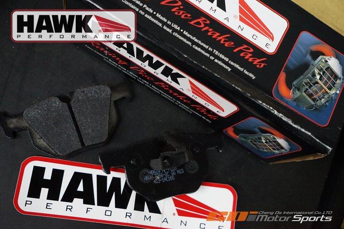 美國 HAWK HP-PLUS 對應車款 多活塞卡鉗 BMW E90 E91 E92 335 歡迎詢問 / 制動改