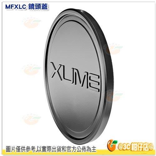 @3C 柑仔店@ 曼富圖 Manfrotto Xume CAP 77mm 鏡頭蓋 公司貨 MFXLC77