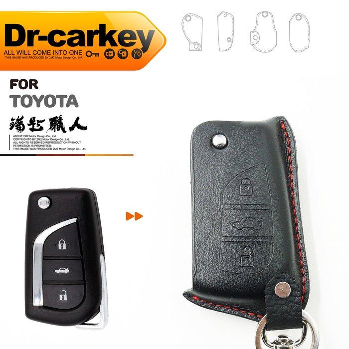 【鑰匙職人】TOYOTA ALTIS CAMRY CHR 豐田汽車 鑰匙皮套 智慧型鑰匙皮套 保護包