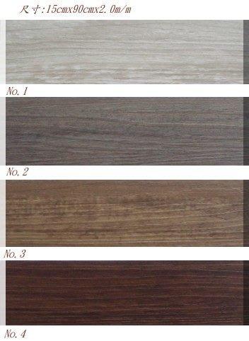 美的磚家~新貂磚枕木紋塑膠地磚.塑膠地板~15cmx90cmx2.0m/m質感佳 真實 耐磨 只550元/.壁紙施工