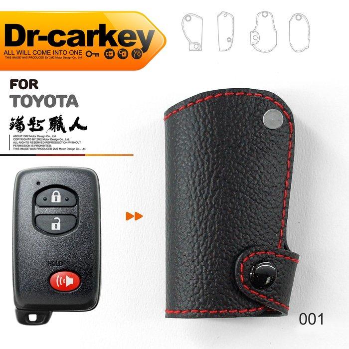 【鑰匙職人】TOYOTA WISH PRIUS a 豐田汽車 智慧型鑰匙皮套 鑰匙 皮套 汽車百貨