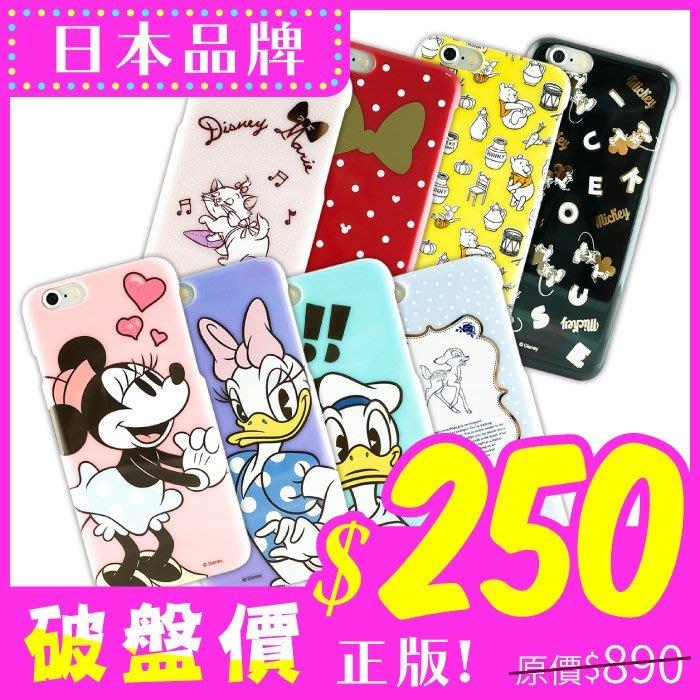 MQueen膜法女王APPLE iphone6 i6s 迪士尼 維尼 斑比 凱莉貓 米妮米奇 唐老鴨 黛西 手機殼 日本