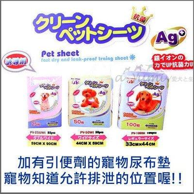 *WANG*【日本Pet villag...