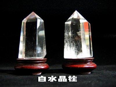 水晶柱 (化解穿心煞、樑煞)1對-請老師淨化加持並附上安置說明和安置時間(每根晶柱60-70公克)(目前缺貨請勿下標)