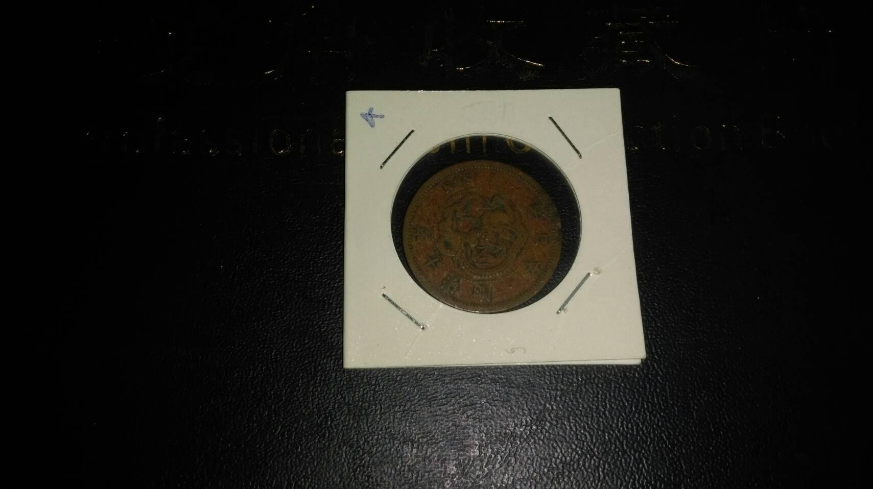 日本龍1錢銅幣   明治10年   明治十年    一錢   壹錢
