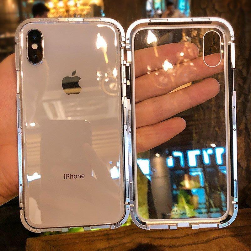 萬磁王金屬翻蓋iPhoneX手機殼iphone7/8plus 6S Plus全包鋼化玻璃磁吸翻蓋鋁合防摔 保護殼 保護套
