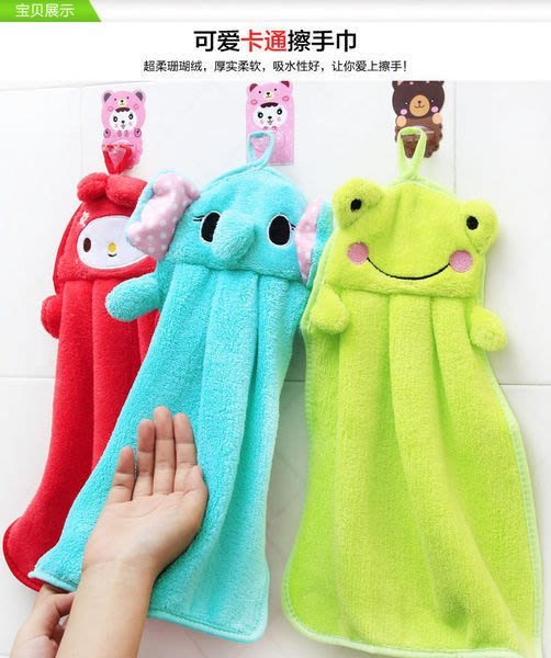 晶華屋--卡通超吸水擦手巾 |厨房掛式超柔擦手巾 |創意可愛加厚毛巾