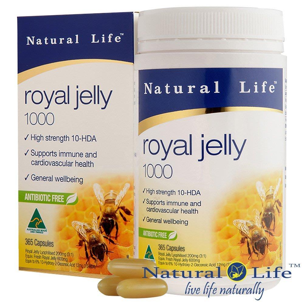 蜂王乳 澳洲Natural Life 頂級蜂王漿膠囊365顆大包裝~