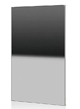 呈現攝影-NISI 反向漸層鏡 Reverse GND(ND8) 漸層玻璃減光鏡 100X150 超低色偏 抗水防油漬