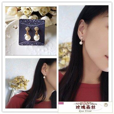玫瑰森林-- ☆°* 美麗嚴選~ 氣質百搭款水鑽球 珍珠 耳夾式 無耳洞耳環(金色) 特價