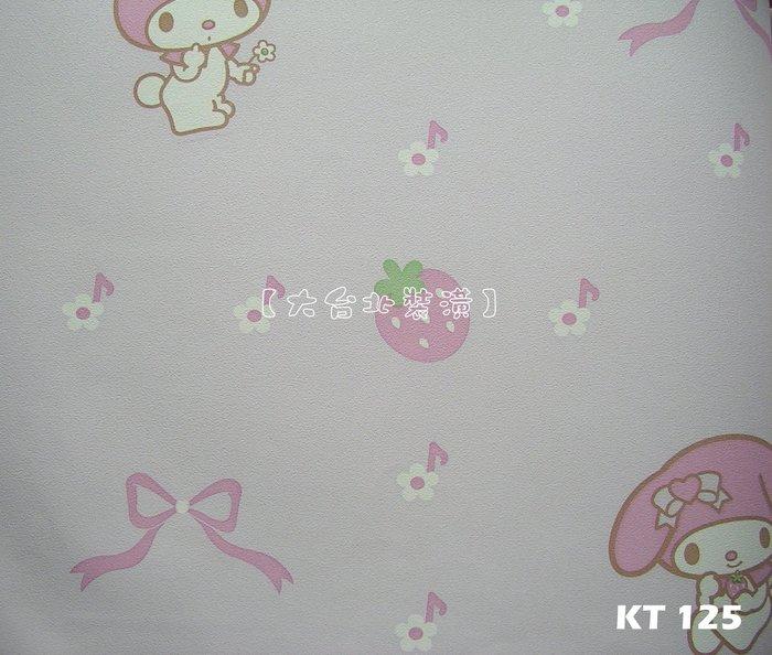 【大台北裝潢】Sanrio三麗鷗卡通壁紙* 小花音符 美樂蒂 Melody 每支1000元